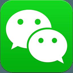 微信4.2app下载2.0.1安卓最新版