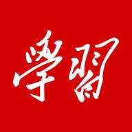 学习强国APP下载V2.0.1安卓最新版