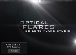 Optical Flares CC2019 1.3.5 中文最新版