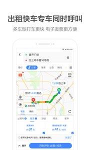 中国地图高清版最新中文版