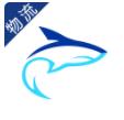 美鲨物联物流端