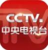 CCTV手机电视V3.2.0最新版