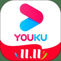优酷视频V7.6.7双十一免会员版