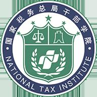 中国税务网络大学V1.1.5安卓版