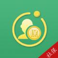 北京社保网上服务平台入口 v1.0