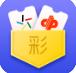 刘伯温六肖精选资料大全 v1.0