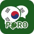 学习韩语APP下载v1.0安卓客户端