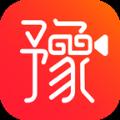 豫视频APP下载v3.3.1安卓最新版