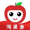 淘果惠购物APP下载v1.0 for 苹果版