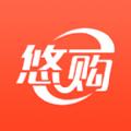 悠e购APP手机客户端v1.0苹果版