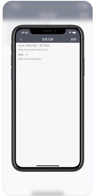 MiNi网页截图APP手机版安装图片3