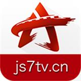 中国军视网app下载v2.3.2最新Android版