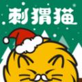 刺猬猫二次元小说APP v2.3.507