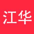 江华论坛APP v1.0