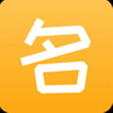 五格姓名测试app下载安卓版v3.0.0