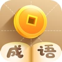 疯狂猜成语赚钱安卓版v3.2.4下载