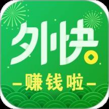 外快网app