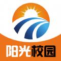 贵州阳光校园空中黔课登录平台 v4.6