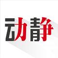 2020动静贵州阳光校园空中黔课 v5.4.0