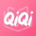QiQi漫画APP v1.0