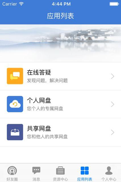 赣教云江西省中小学教育平台网址登陆学习入口图片1