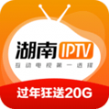 湖南停课不停学上网课软件APP v2.0.2