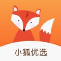 小狐优选APP v1.0