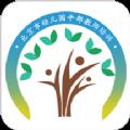 人民幼教APP v1.1.1