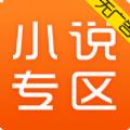 清水小说APP v1.0