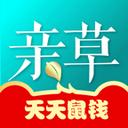 亲草优选手机客户端下载v2.5.1安卓版