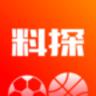 足球欧冠波胆盘囗 4.0 安卓版