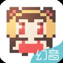 幻音音乐客户端下载v3.2.0安卓版