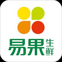 易果生鲜最新版下载v4.3.3安卓手机客户端