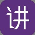 讲堂在线APP学生端下载 V1.6.0