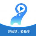 机灵象AI智能教育APP官方版下载 V2.0