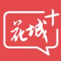 广州电视课堂直播APP安卓版下载 v6.4.0