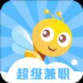 Super职场分红版iOS苹果版下载 v1.0.0