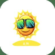 太阳视频免费版