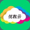 优教云平台 v3.1.1