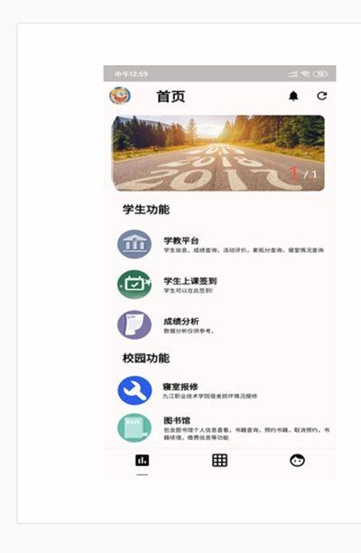 九职小猫手APP最新版官网下载图片1