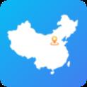 中国地图全图各省各市下载v2.5.1电脑版