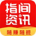 指尖资讯手机版下载v7.3最新版