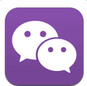 苹果紫色微信分身版 v6.3.9 iphone免越狱版