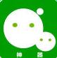 多开宝微信分身版苹果版 v1.0 iphone越狱版