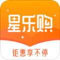 星乐购APP v1.0.0