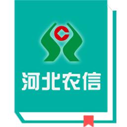 河北农信员工在线培训app