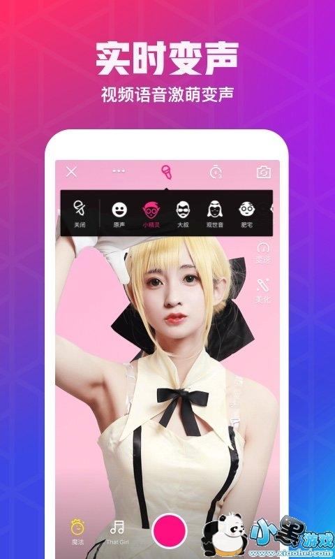 腾讯微视app下载领取红包