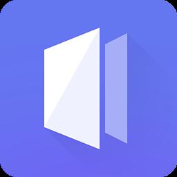 腾讯文件管理器app