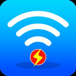 wifi上网加速器破解版