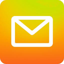 扣扣邮箱手机客户端